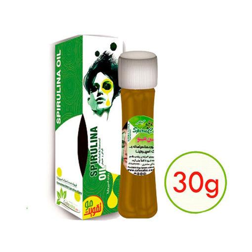 تصویر از روغن مو و ابرو جلبک | اسپیرولینا | 30 گرم