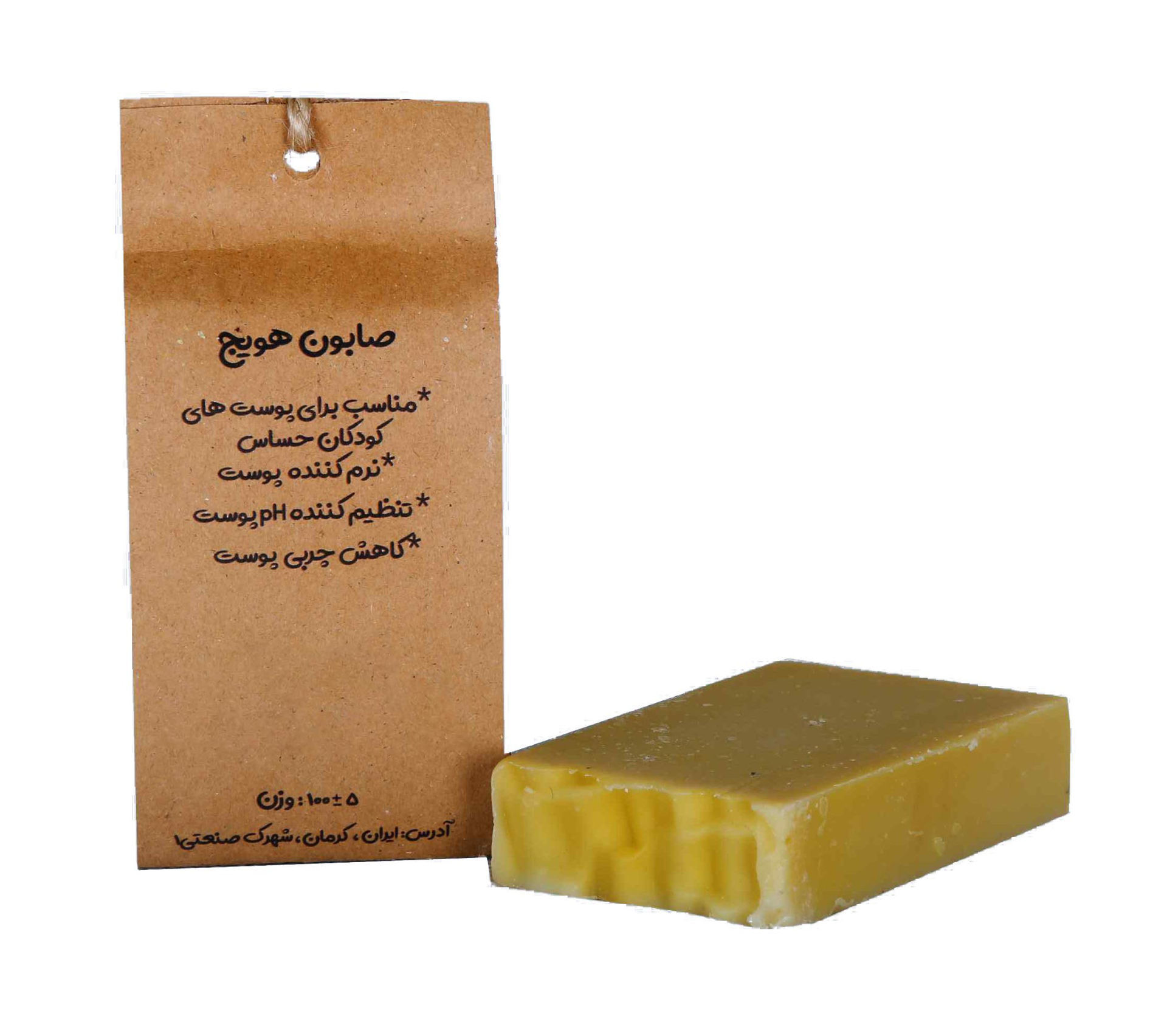 صابون گیاهی ارگانیک پوست کودک هویج