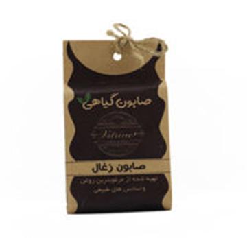 صابون سنتی زغال فعال | ویترین | 50 گرم