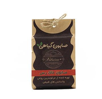 صابون سنتی خاک رس قرمز | ویترین | 50 گرم